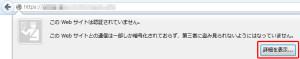 blog_20130723_02