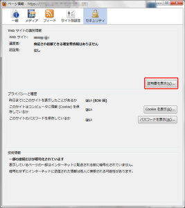blog_20130723_03