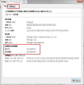 blog_20130723_04