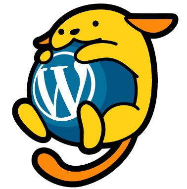 【WordPress】4.9.1のインストールでエラー