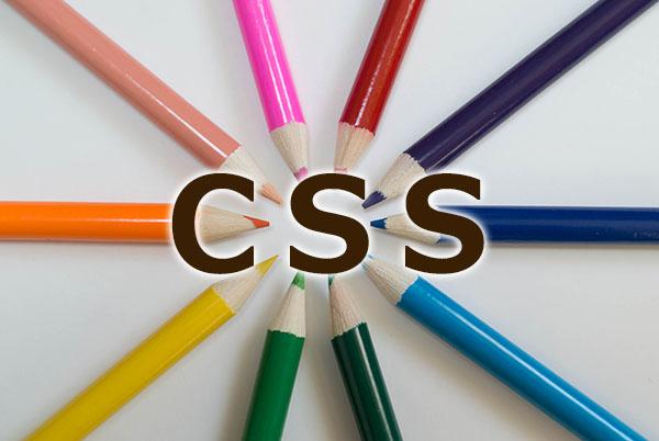 【メモ】CSSのz-indexが思ったように動かないとき