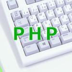 PHPで今の場所をチェック
