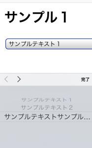 20151015_01